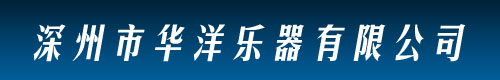 Huayang Musical Instrument Corp. Ltd